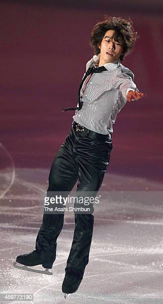 Takahito Mura of Japan performs in the gala exhibition during day three of ISU Grand Prix of Figure Skating NHK Trophy at the Namihaya Dome on...