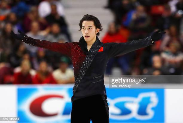 Takahito Mura of Japan reacts after competing in the Men's Free Skating during day two of 2017 Bridgestone Skate America at Herb Brooks Arena on...