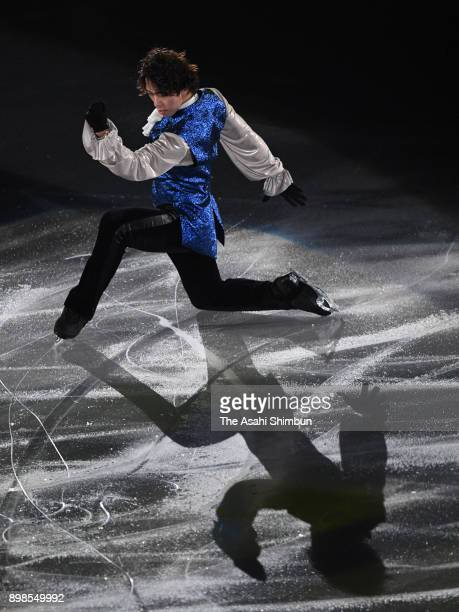 Takahito Mura performs during the All Japan Medalist On Ice at the Musashino Forest Sports Plaza on December 25 2017 in Chofu Tokyo Japan