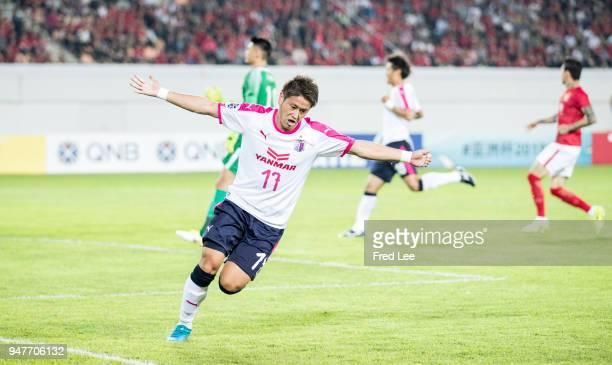 Takaki Fukumitsu of Cerezo Osaka celebrates scoring his team's goal during the 2018 AFC Champions League Group G match between Gunagzhou Evergrande...