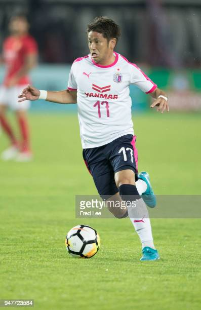 Takaki Fukumitsu of Cerezo Osaka in action during the 2018 AFC Champions League Group G match between Gunagzhou Evergrande and Cerezo Osaka at Tianhe...