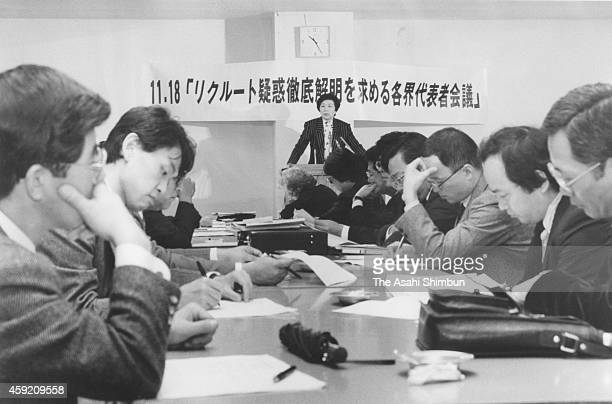 Takako Doi Chair of Japan Socialist Party speaks at the comittee for multilateral representatives gathered for thorough investivation on the Recruit...