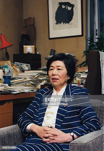 Takako Doi former head of the Japan Socialist Party is photographed on April 20 1992 in Tokyo Japan Trailblazing politician Takako Doi who served as...