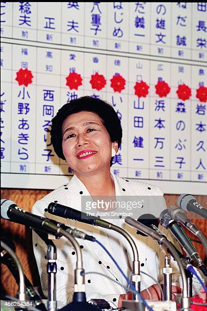Takako Doi Head of the Japan Socialist Party looks buoyant as the results of her partyfs victory in the Upper House election are posted on July 24...