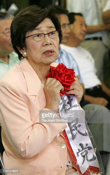 Takako Doi speaks to the media after losing in the in the Kinki proportionalrepresentation constituency during the lower house elections on September...