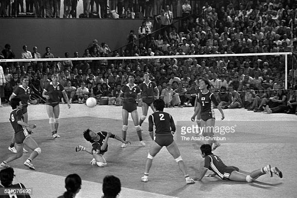 Takako Iida of Japan fails to receive the ball in the Volleyball Women's final between Japan and Soviet Union during the Munich Summer Olympic Games...