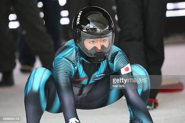 Takako Omukai looks on prior to her run in the women's skeleton during All Japan Bobsleigh Skeleton and Luge Championships at Spiral on December 22...