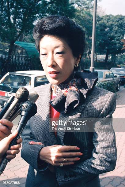 Takako Shimazu daughter of Emperor Hirohito speaks to media reporters after seeing him on December 3 1988 in Tokyo Japan