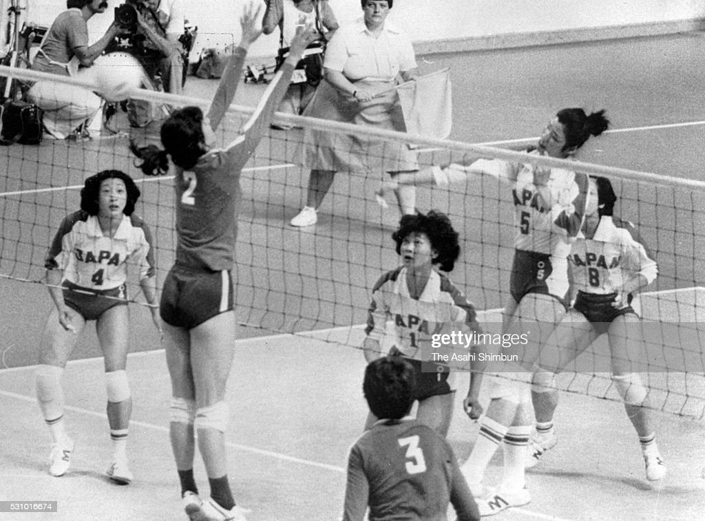 Montreal Olympic Games - Women's Volleyball : News Photo