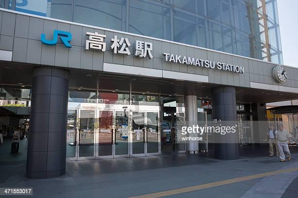 高松駅である - kagawa ストックフォトと画像