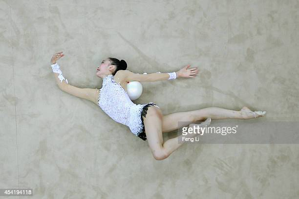 Takana Tatsuzawa of Japan competes in Rhythmic Gymnastics Individual AllAround Qualification on day ten of the Nanjing 2014 Summer Youth Olympic...