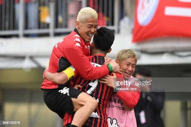Takanori Sugeno and Ken Tokura of Consadole Sapporo celebrate the second goal during the JLeague J1 match between Kashiwa Reysol and Consadole...