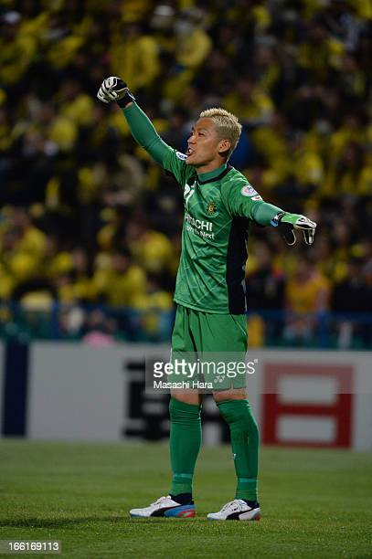 Takanori Sugeno of Kashiwa Reysol looks on during the AFC Champions League Group H match between Kashiwa Reysol and Suwon Bluewings at Hitachi...