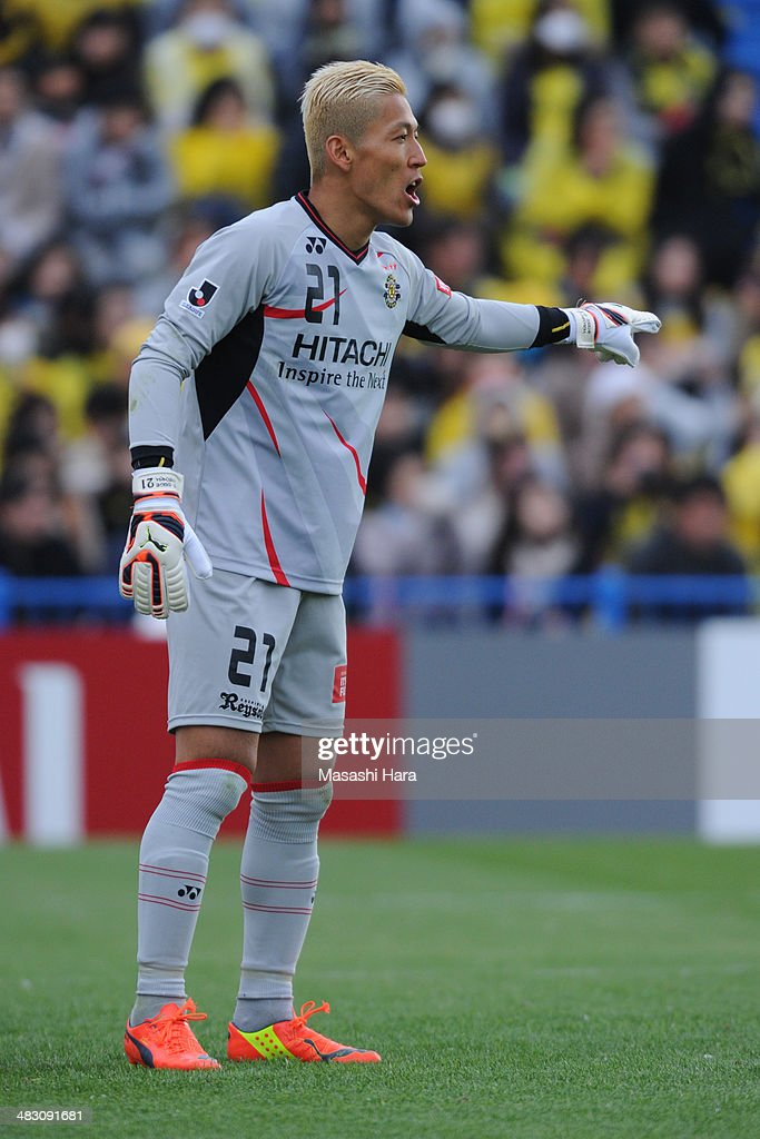 Kashiwa Reysol v Cerezo Osaka - J.League 2014