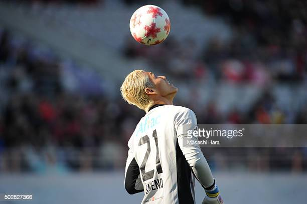 Takanori Sugeno of Kashiwa Reysol looks on prior to the 95th Emperor's Cup semi final match between Urawa Red Diamonds and Kashiwa Reysol at...