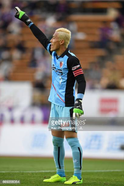 Takanori Sugeno of Kyoto Sanga gestures during the JLeague J2 match between Kyoto Sanga and Ehime FC at Nishikyogoku Stadium on April 15 2017 in...