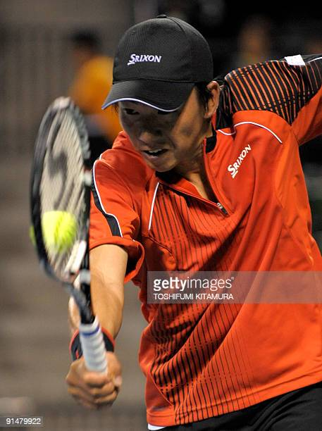 Takao Suzuki Tennis