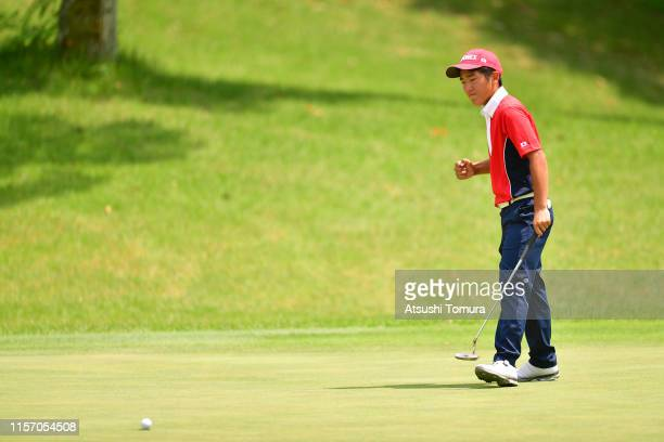 Takara Oshima of Japan celebrates the eagle on the 16th green during the third round of the Toyota Junior Golf World Cup at Chukyo Golf Club Ishino...