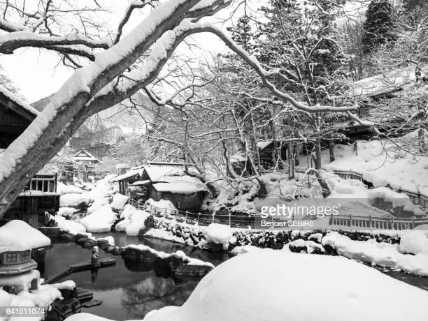 takaragawa onsen - gunma - fotografias e filmes do acervo