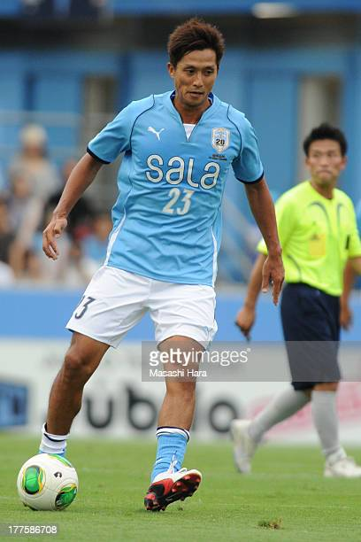 Takashi Fukunishi in action during the 'ZenzaMatch' before the JLeague match between Jubilo Iwata and FC Tokyo at Yamaha Stadium on August 24 2013 in...