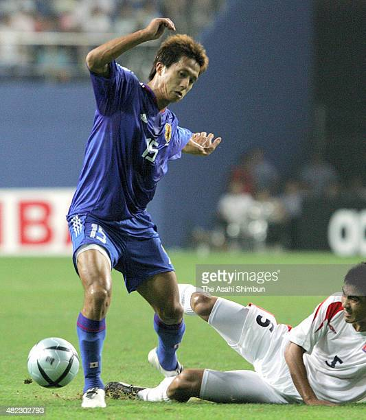 Takashi Fukunishi of Japan in action during the East Asian Championship 2005 match between North Korea and Japan at Daejeon World Cup Stadium on July...