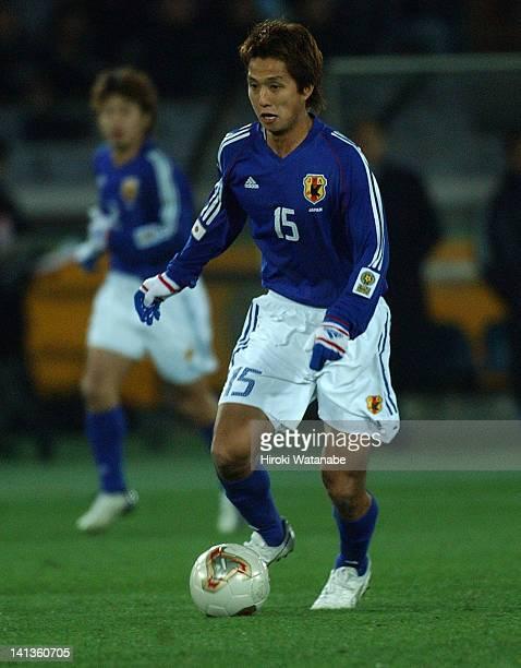Takashi Fukunishi of Japan in action during the East Asian Football Championship match between Japan and South Korea at Yokohama International...