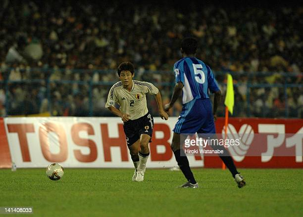 Takashi Fukunishi of Japan in action during the FIFA World Cup Asian Qualifier match between India and Japan at Saltlake Stadium on September 8 2004...