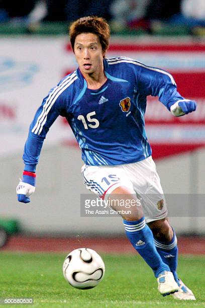 Takashi Fukunishi of Japan in action during the international friendly match between Japan and Finland at Shizuoka Stadium Ecopa on February 18 2006...