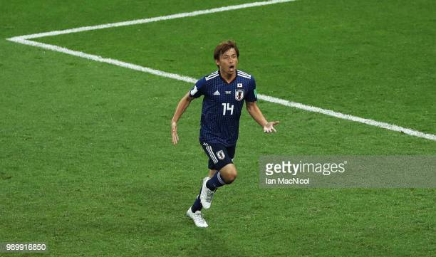Takashi Inui of Japan celebrates after scores his sides second goal during the 2018 FIFA World Cup Russia Round of 16 match between Belgium and Japan...