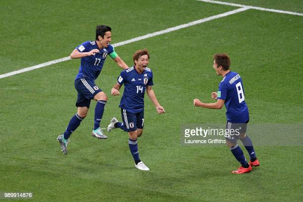 Takashi Inui of Japan celebrates after scoring his team's second goal during the 2018 FIFA World Cup Russia Round of 16 match between Belgium and...