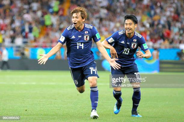 Takashi Inui of Japan celebrates scoring his side's second goal with his team mate Shinji Kagawa during the 2018 FIFA World Cup Russia Round of 16...