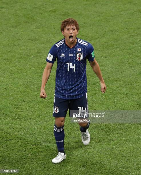 Takashi Inui of Japan celebrates scoring his team's second goal during the 2018 FIFA World Cup Russia Round of 16 match between Belgium and Japan at...