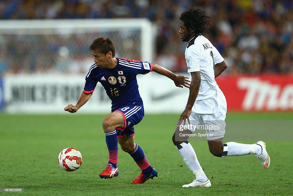 Iraq v Japan - 2015 Asian Cup : News Photo