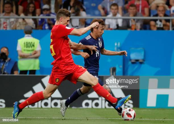 Takashi Inui of Japan in action against Thomas Meunier of Belgium during the 2018 FIFA World Cup Russia Round of 16 match between Belgium and Japan...