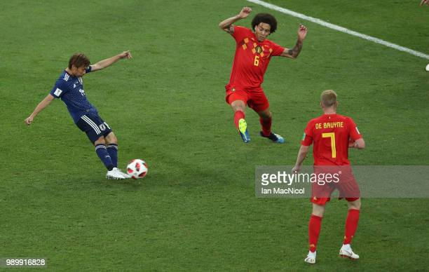 Takashi Inui of Japan scores his sides second goal during the 2018 FIFA World Cup Russia Round of 16 match between Belgium and Japan at Rostov Arena...