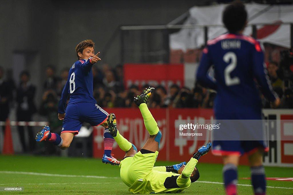 Japan v Honduras - International Friendly : News Photo