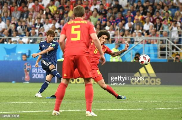 Takashi Inui of Japan scores his team's second goal during the 2018 FIFA World Cup Russia Round of 16 match between Belgium and Japan at Rostov Arena...