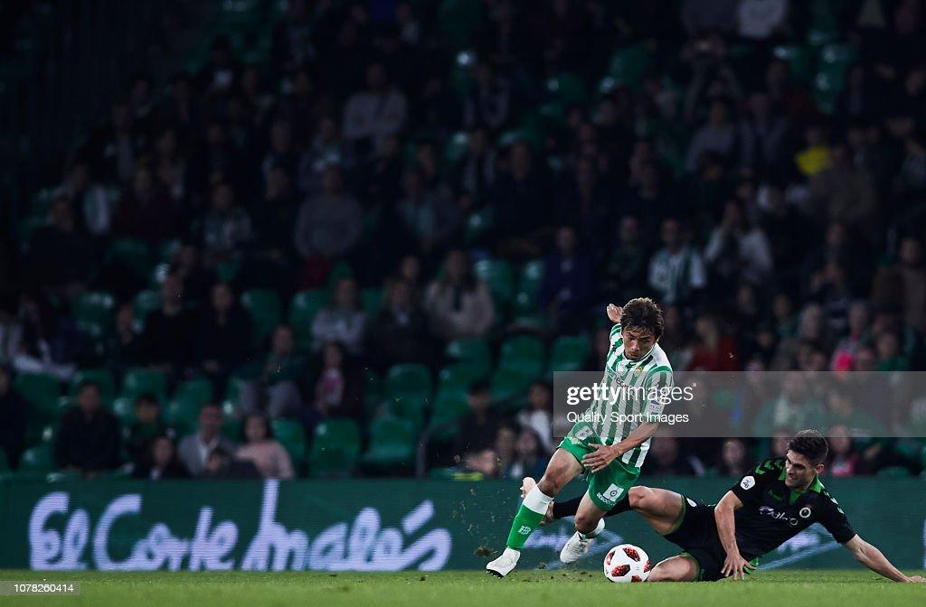 Betis vs Racing de Santander - Copa del Rey - Fourth Round : ニュース写真