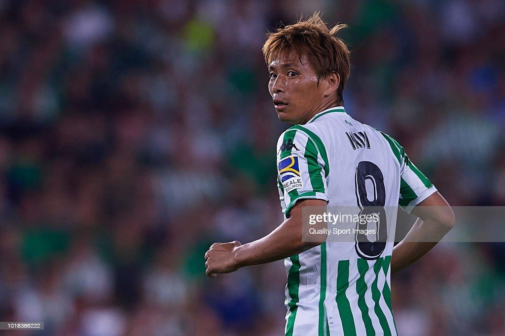 Real Betis Balompie v Levante UD - La Liga : ニュース写真