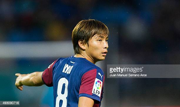 Takashi Inui of SD Eibar reacts during the La Liga match between SD Eibar and Sevilla FC at Ipurua Municipal Stadium on October 17 2015 in Eibar Spain