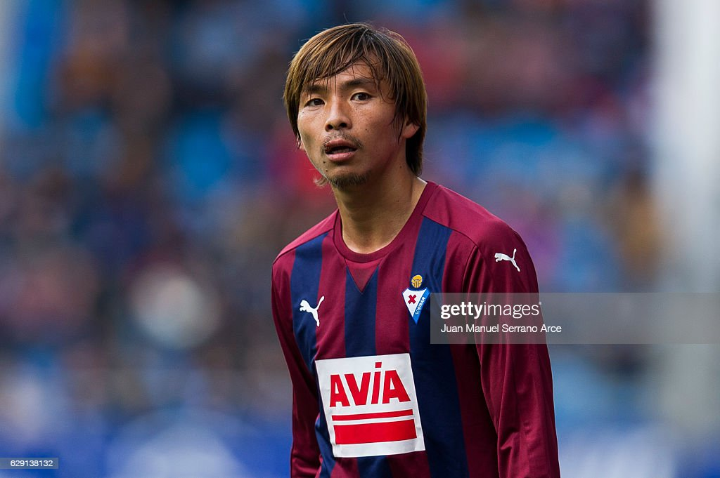 Takashi Inui of SD Eibar reacts during the La Liga match between SD Eibar and Deportivo Alaves at Ipurua Municipal Stadium on December 11, 2016 in Eibar, Spain.