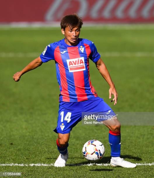 Takashi Inui of SD Eibar runs with the ball during the La Liga Santander match between Villarreal CF and SD Eibar at Estadio de la Ceramica on...