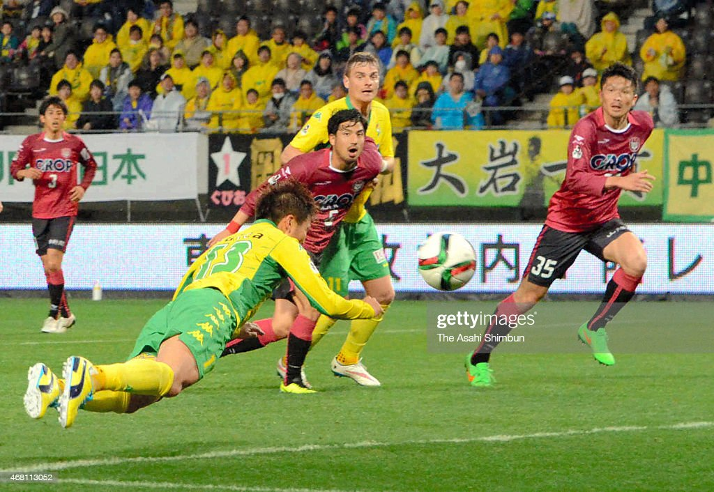 Takashi Kanai of JEF United Chiba scores his team's first goal during the J.League second division match between JEF United Chiba and Fagiano Okayama at Fukuda Denshi Arena on March 29, 2015 in Chiba, Japan.