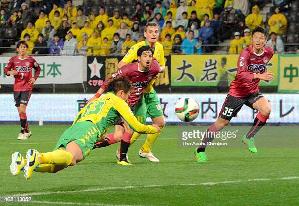 Takashi Kanai of JEF United Chiba scores his team's first goal during the J.League second division match between JEF United Chiba and Fagiano Okayama...