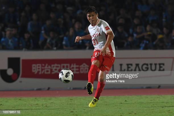 Takashi Kanai of Nagoya Grampus in action during the J.League J1 match between Kawasaki Frontale and Nagoya Grampus at Todoroki Stadium on September...