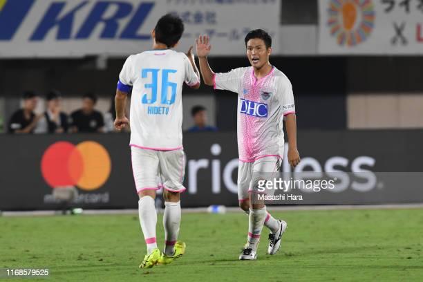 Takashi Kanai of Sagan Tosu celebrates the third goal during the J.League J1 match between Shonan Bellmare and Sagan Tosu at Shonan BMW Stadium...