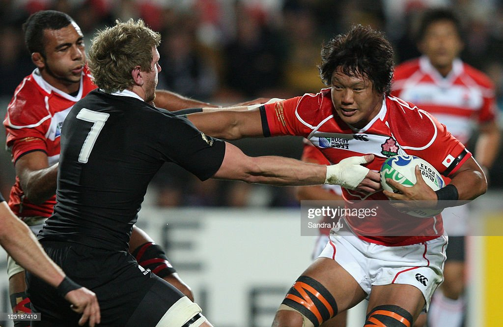 New Zealand v Japan - IRB RWC 2011 Match 13
