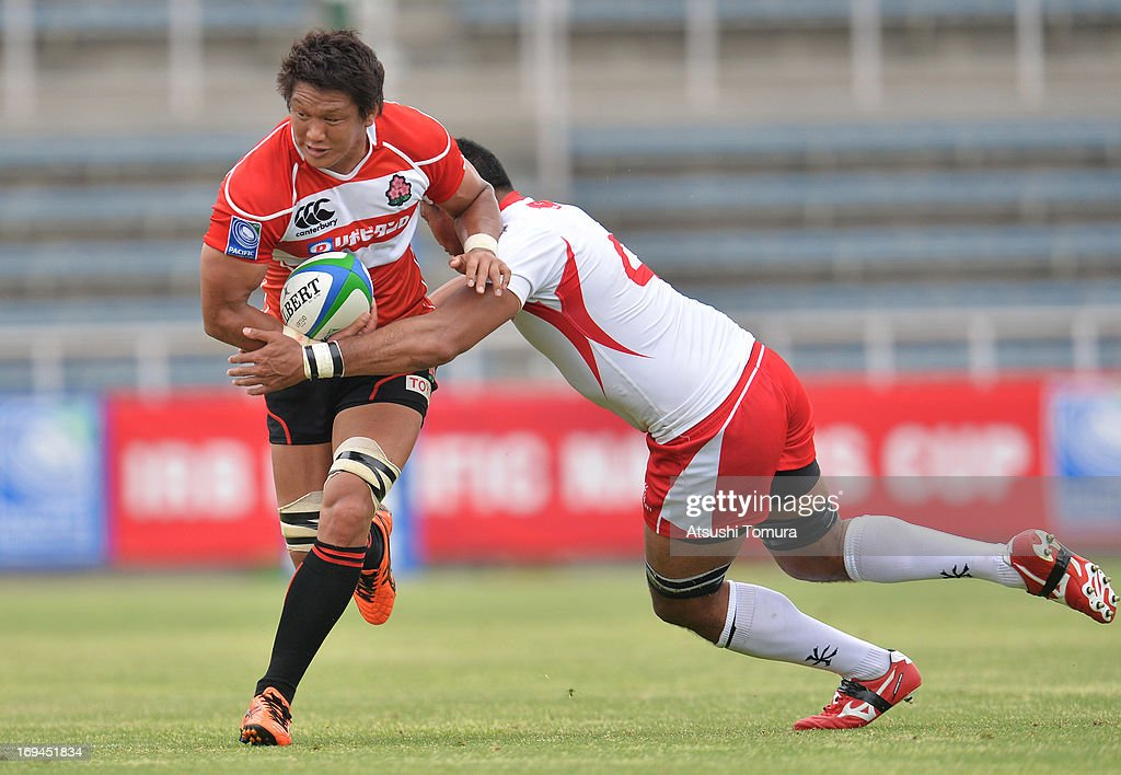 Japan v Tonga - Pacific  Nations Cup