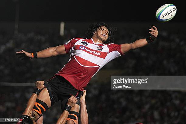 Takashi Kikutani of Japan reaches for the ball while jumping for a lineout during the IRB Pacific Nations Cup match between Japan and Samoa at Prince...