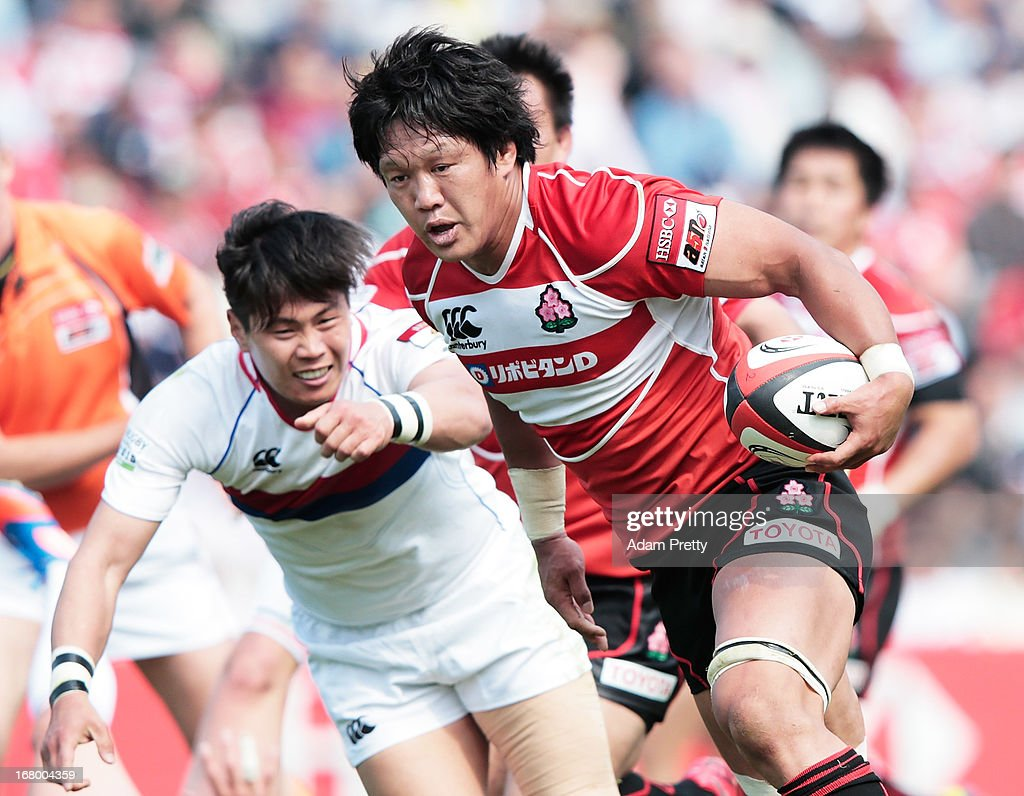 Japan v South Korea - Asian 5 Nations